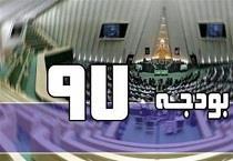 شورای نگهبان لایحه بودجه سال ۹۷ را تایید کرد/ ابلاغ به دولت