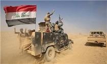 ساختمان کاخ ریاست جمهوری عراق آزاد شد