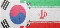 آخرین آمار از حجم تجارت ایران و کره جنوبی با کاهش معنادار