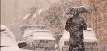 برف و باران ۵ روزه در اکثر مناطق ایران و کاهش ۱۰درجهای دمای شمال