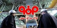فولادساز پنجم دنیا در تدارک همکاری با بزرگترین شرکت بورس ایران برآمد