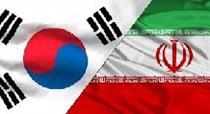 قطعیت سفر دو روزه نخستوزیر کرهجنوبی به تهران برای آزادسازی منایع بلوکه شده