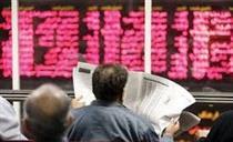 گزارش امروز معاملات بازار سهام با معرفی ۵ نماد، اقبال دو صنعت + دو تک سهم