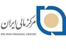 جشنواره تخفیف مرکز مالی ایران آغاز می شود