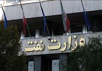 دادخواست علیه ۴ مسئول ارشد وزارت نفت در پرونده احمدینژاد
