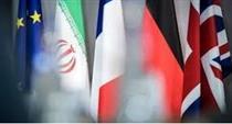 تاسف اتحادیه اروپا، انگلیس، فرانسه و آلمان از تصمیم جدید آمریکا و درخواست از ایران