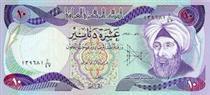 قیمت و شرایط دریافت ۱۰۰ هزار دینار برای زائران اربعین مشخص شد