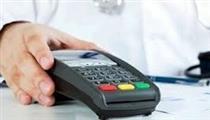 ۴ ماده لایحه پایانههای فروشگاهی اصلاح شد/ تکالیف بانک مرکزی برای کارتخوان ها