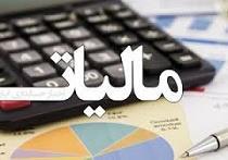 افت ۲.۵ درصدی درآمد مالیاتی دولت/ مالیات مشاغل ۳۰ درصد کم شد
