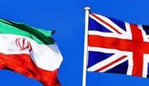 انگلیس آماده انتقال ۵۲۷ میلیون دلار به ایران است