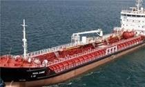 صادرات نفت ایران به کمترین میزان ۱۴ ماه گذشته میرسد