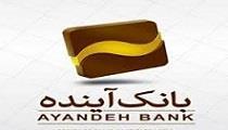 زمان مجمع سالانه نوبت دوم بانک فرابورسی