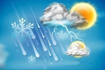 پیش بینی بارش باران و رعد و برق سه روزه در اکثر مناطق