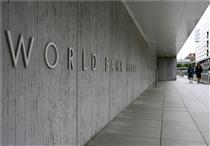 بازگشت بانک جهانی بعد از 9 سال به ایران/صنعتی که فرصت های زیادی دارد
