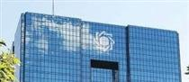 برنامه جدید بانک مرکزی برای برگشت ارز شرکت های پتروشیمی اعلام شد