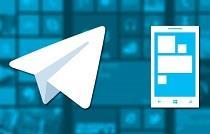 رکورد جدید بازدید ۱.۶ میلیاردی از کانالهای تلگرامی