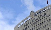 معاون بانک معروف ترکیه به اتهام نقض تحریمهای ایران محاکمه میشود