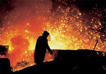 تمامی مطالبات سال ۹۴ بازنشستگان فولاد تسویه شد