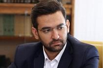 واکنش وزیر ارتباطات به شایعه قطع دائمی تلگرام