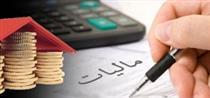 پرداخت مهریه ، مشمول مالیات سکه نیست