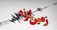 زلزله ۵.۴ ریشتری آوج را لرزاند / احساس لرزه ها در غرب تهران