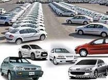 جدیدترین قیمت 21 مدل خودرو  با کاهش و افزایش چند مدل