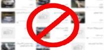 ممنوعیت درج قیمت خودرو منجر به کاهش ۱۵ درصدی شد / پیش بینی آینده