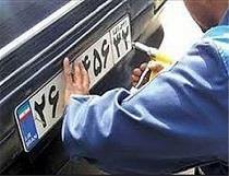 شرایط جدید شماره گذاری خودروهای وارداتی و داخلی برای اسقاط اعلام شد