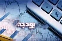 رشد ۴۹ درصدی هزینه های جاری دولت در ۳ ماهه نخست سال+جدول