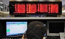 عرضه عمده ۹.۵ درصد از سهام یک شرکت بورسی