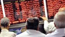 فهرست ۱۸ شرکت دارای صف فروش طی دو ساعت بازار امروز