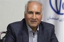 تامین مالی ۵۰۰ میلیارد تومانی شهرداری اصفهان از بازار سرمایه
