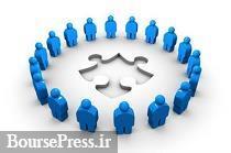 زمان اولین افزایش سرمایه شرکت بورسی و مجمع ۳ شرکت