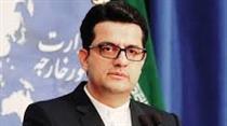 مواضع ایران درباره سفر دیپلمات فرانسوی، اجرای گام دوم برجامی، نفتکش و . . .