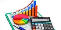 رشد ۵۲۰ درصدی نقدینگی  و ناترازی عملکرد بودجه در ۸ سال اخیر