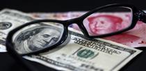 پیش بینی ۵۰ استراتژیست خارجی از کاهش ارزش یوآن در ۶ ماه