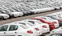 وزارت صنعت تدوین دستورالعمل قیمتگذاری خودرو را شروع کرد