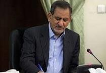 ضوابط پرداخت پاداش و عیدی کارمندان دولت ابلاغ شد