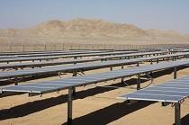 هلدینگ بورسی دومین نیروگاه خورشیدی را بهره برداری کرد