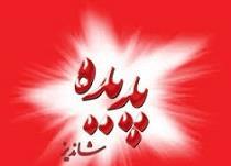 ۳ شرط وزارت راه برای تعیین تکلیف تخلفات پدیده شاندیز