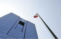 افت 70 درصدی صندوقهای با درآمد ثابت/ راهکاری برای بخشنامه جدید بورس