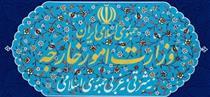 بررسی هیات دولت برای فروش تعدادی از املاک ایران در سه کشور