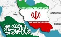 اعتراض عربستان به سازمان ملل متحد علیه ایران