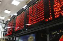 مجوز افزایش سرمایه ۱.۵ هزار میلیارد تومانی یک هلدینگ بزرگ صادر شد