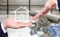 اولین بانک خصوصی زمین مسکونی و مازاد را در بورس کالا به فروش رساند
