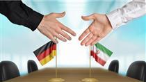 8 شرط وزارت کار برای اعزام نیرو به آلمان اعلام شد