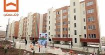 سرنوشت نامعلوم سود وام  مسکن مهر در بانک دولتی