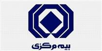 تکلیف جدید بیمه مرکزی برای انتخاب اعضای هیات مدیره در مجمع سالانه