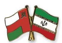 امضای تفاهم نامه همکاری بانکی بین ایران و عمان/گشایش شعب بانکی عمان در ایران