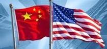 آمریکا و چین به توافق جدید رسیدند / قدم بعدی